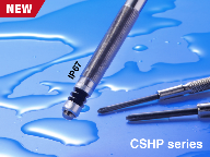 CS-Touch Switch [CSHP], a switch both waterproof and robust.