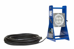 Compact Explosion Proof LED Work Light