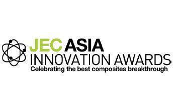 12 Composites Innovators to receive a JEC Innovation Award in Seoul next November 15, 2018