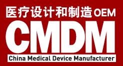China Medical Device Manufacturer