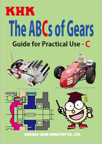 THE ABCS OF GEARS - C