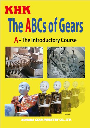 THE ABCS OF GEARS – A