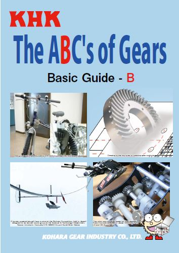 THE ABCS OF GEARS – B
